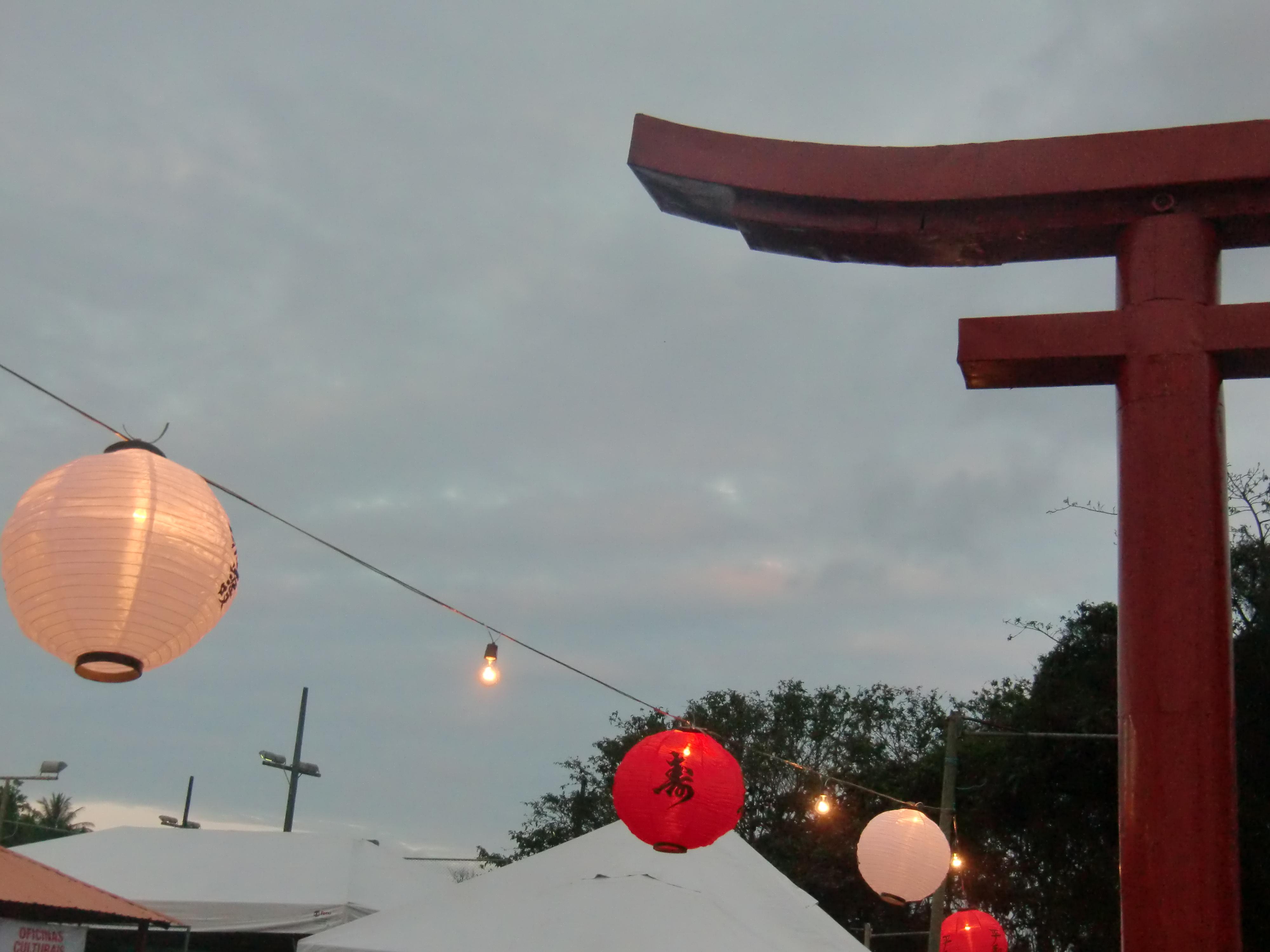 Arco japonês. Foto: Gustavo Salgado