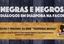 Evento na Facom discute enfrentamento ao racismo no ambiente universitário