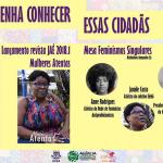 Militância e feminismo serão debatidos em evento na Facom