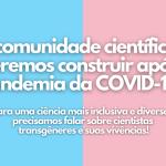Carta publicada na revista Science defende ciência inclusiva e diversa
